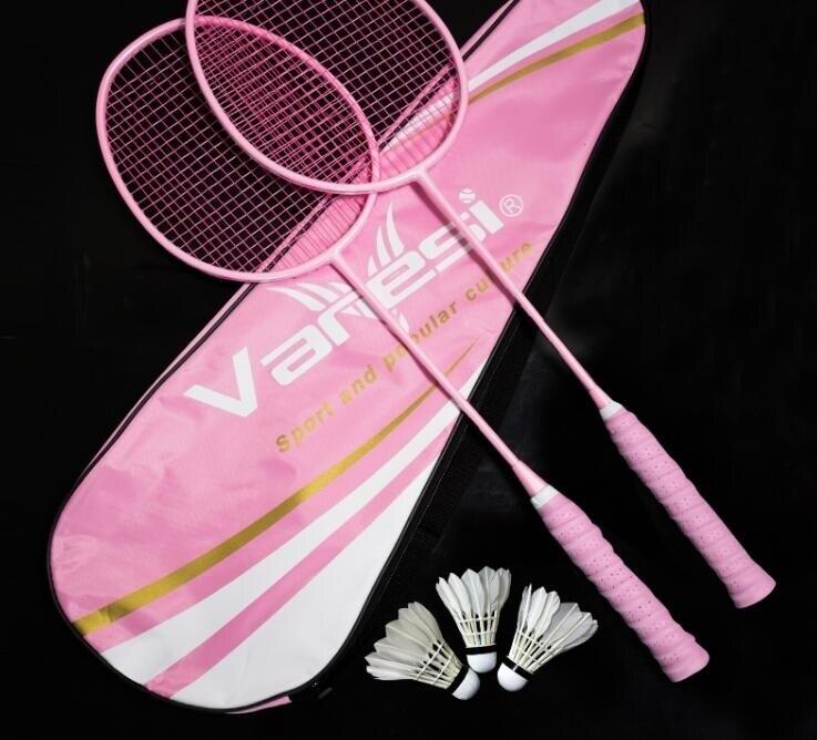 鉅惠夯貨-羽毛球拍純色雙拍碳纖維碳素單拍進攻型 耐用成人女生粉色2支