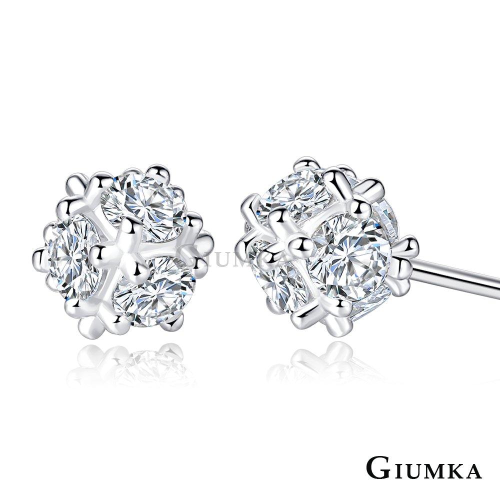 GIUMKA 925純銀繡球花耳針式耳環 925純銀耳環多款任選