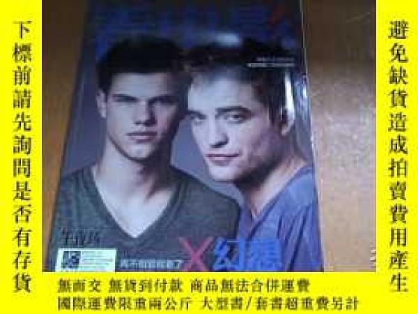 二手書博民逛書店罕見看電影午夜場2012.10Y270271