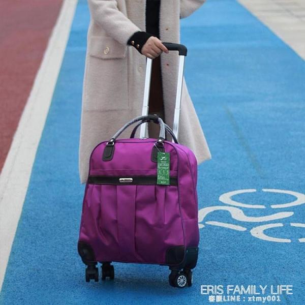 旅行包拉桿包女手提韓版短途大容量行李袋飛機輪軟箱男輕便潮簡約 ATF 艾瑞斯