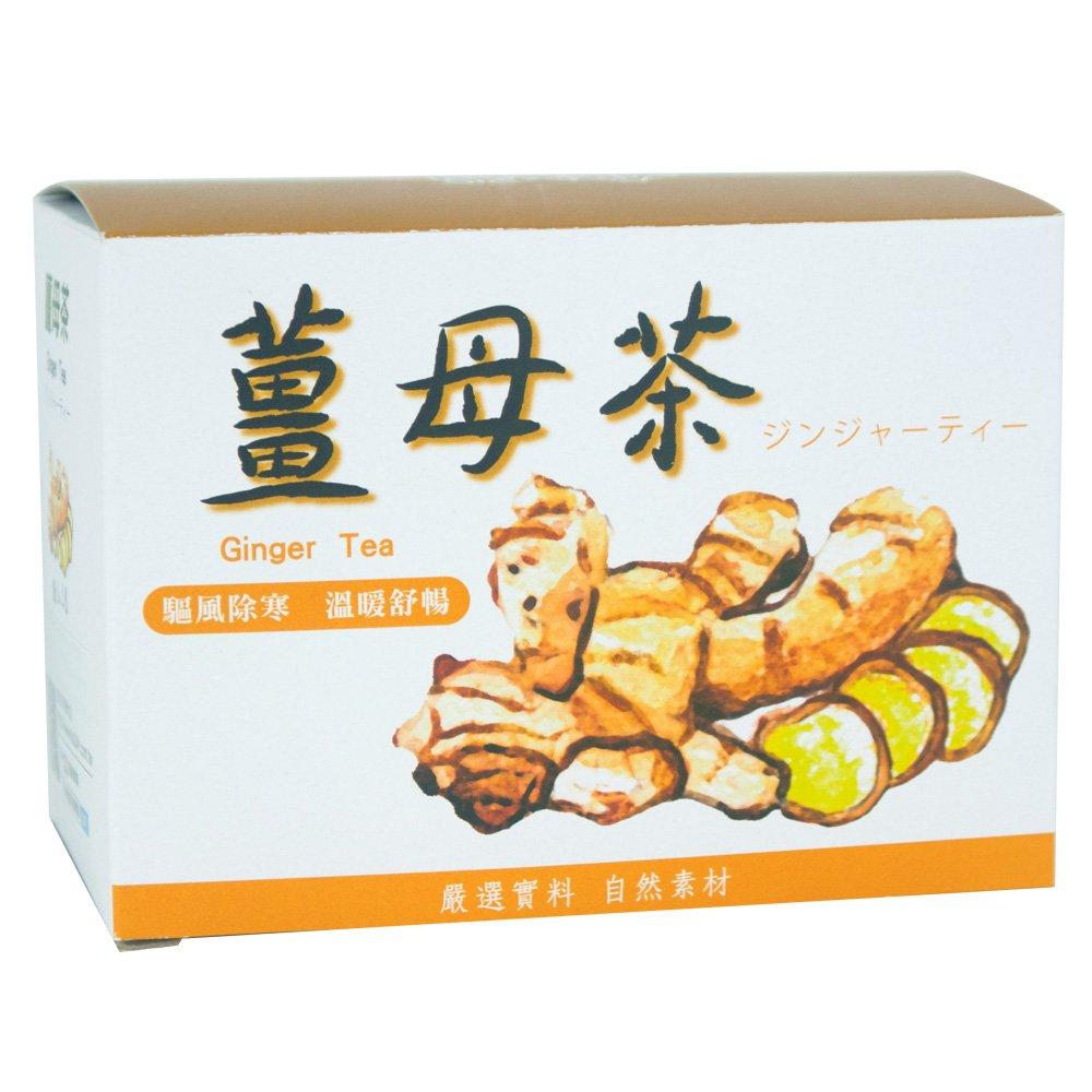 薑母茶 15包/盒 (五盒)