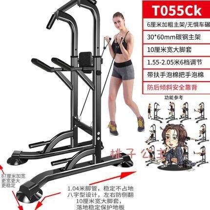 引體向上器 家用多功能單雙杠架吊杠用品牆體單杠家用室內健身器材T【99購物節】