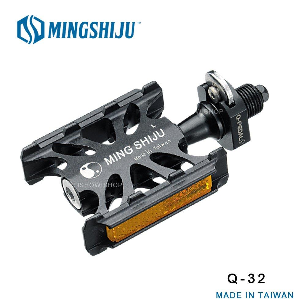 MINGSHIJU名師車 Q-32 高強度快拆式踏板 自行車專業踏板 - 黑色