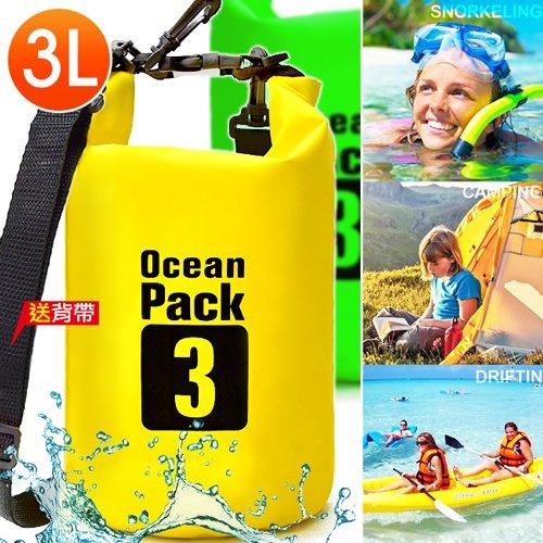 圓筒3L防水袋(3公升防水包.折疊水桶包收納袋)