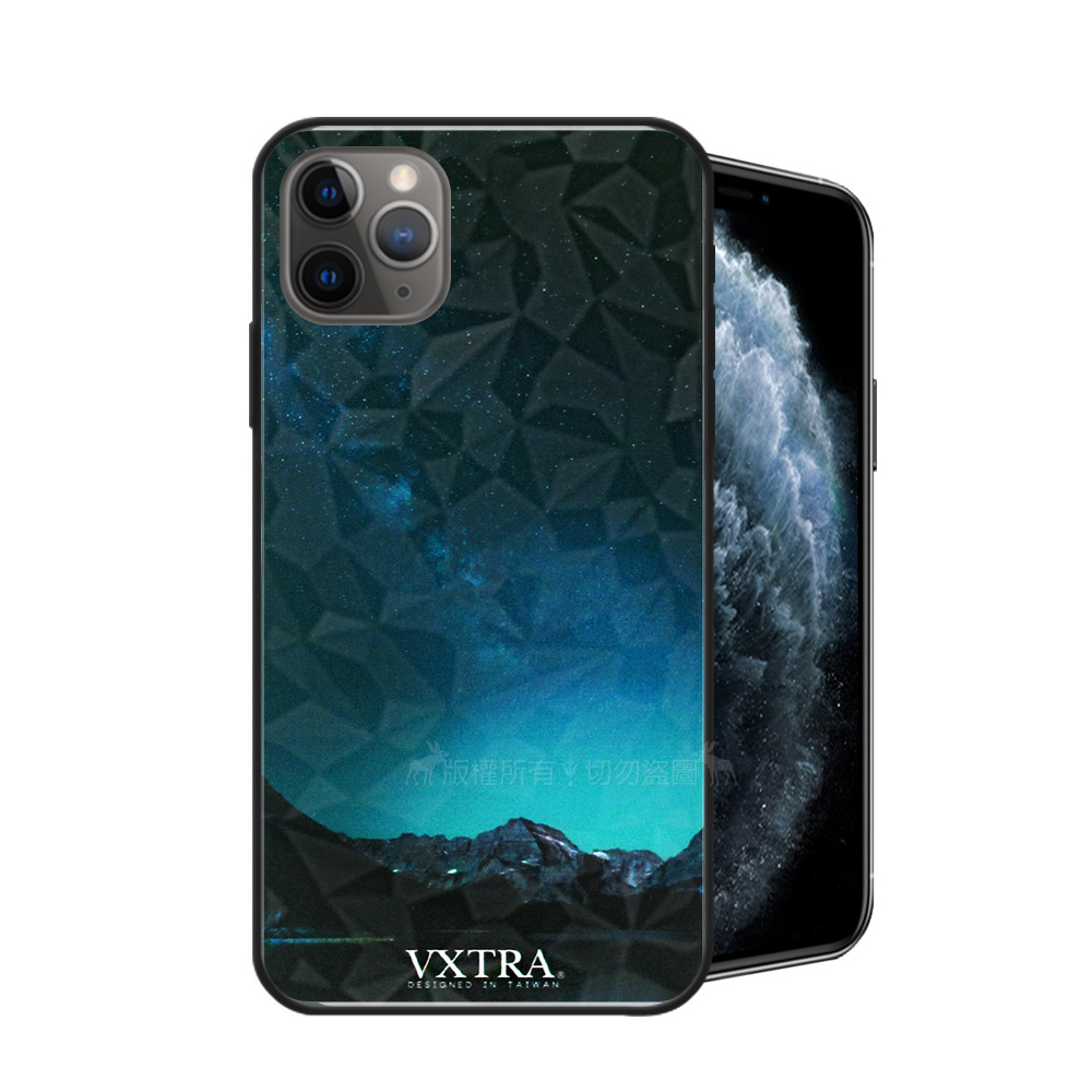 VXTRA iPhone 11 Pro 5.8吋 鑽石紋防滑全包保護殼(挪威星空) 有吊飾孔