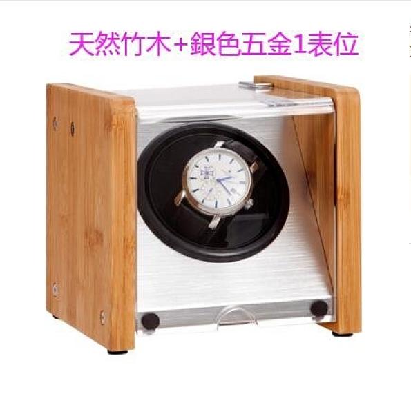 搖表器機械表轉表器手錶收納盒自動上鍊盒晃表器上弦器搖擺器家用