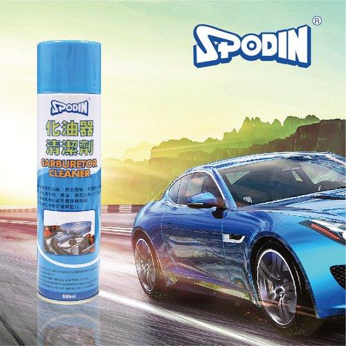 SPODIN-化油器清潔劑 (3罐/組)