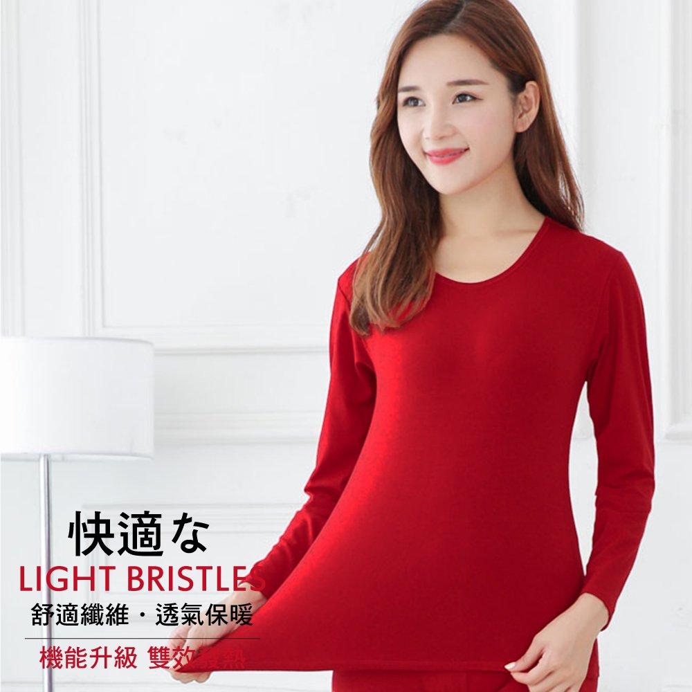 G+居家輕磨毛女士圓領發熱衣(亮紅)