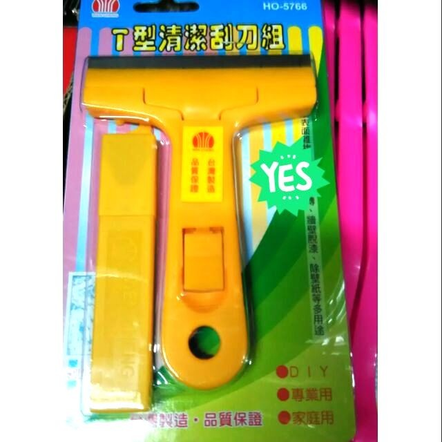 no 五金百貨 玻璃刮刀2種 - b