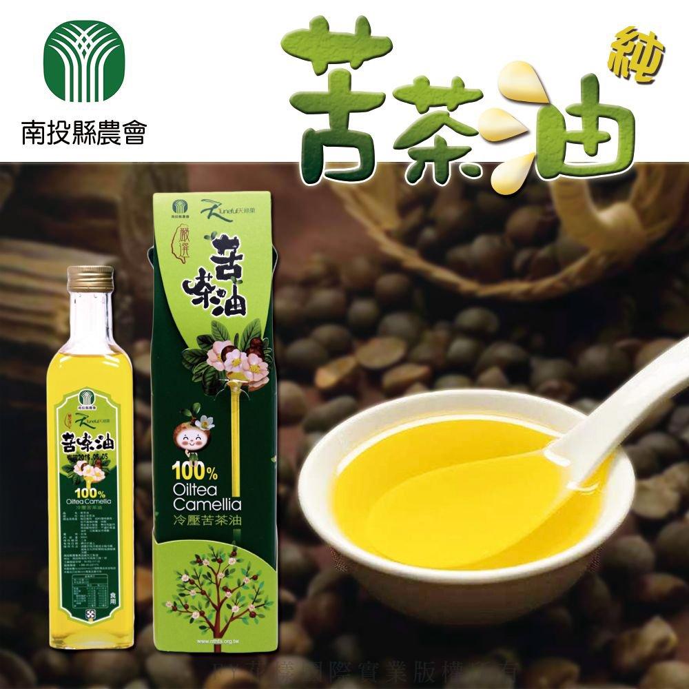 【南投縣農會】苦茶油-500ml-瓶  (1瓶組)