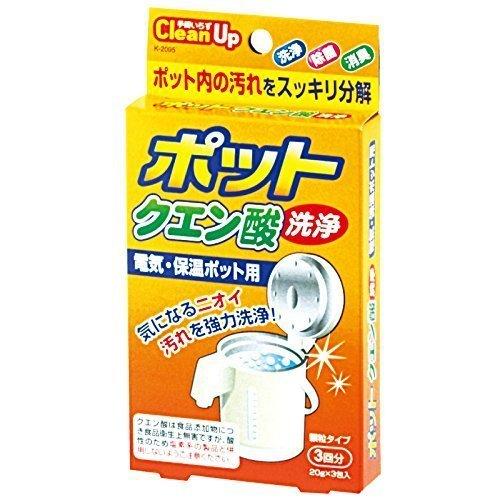 日本品牌【小久保工業所】檸檬酸熱水壺洗淨劑 2入