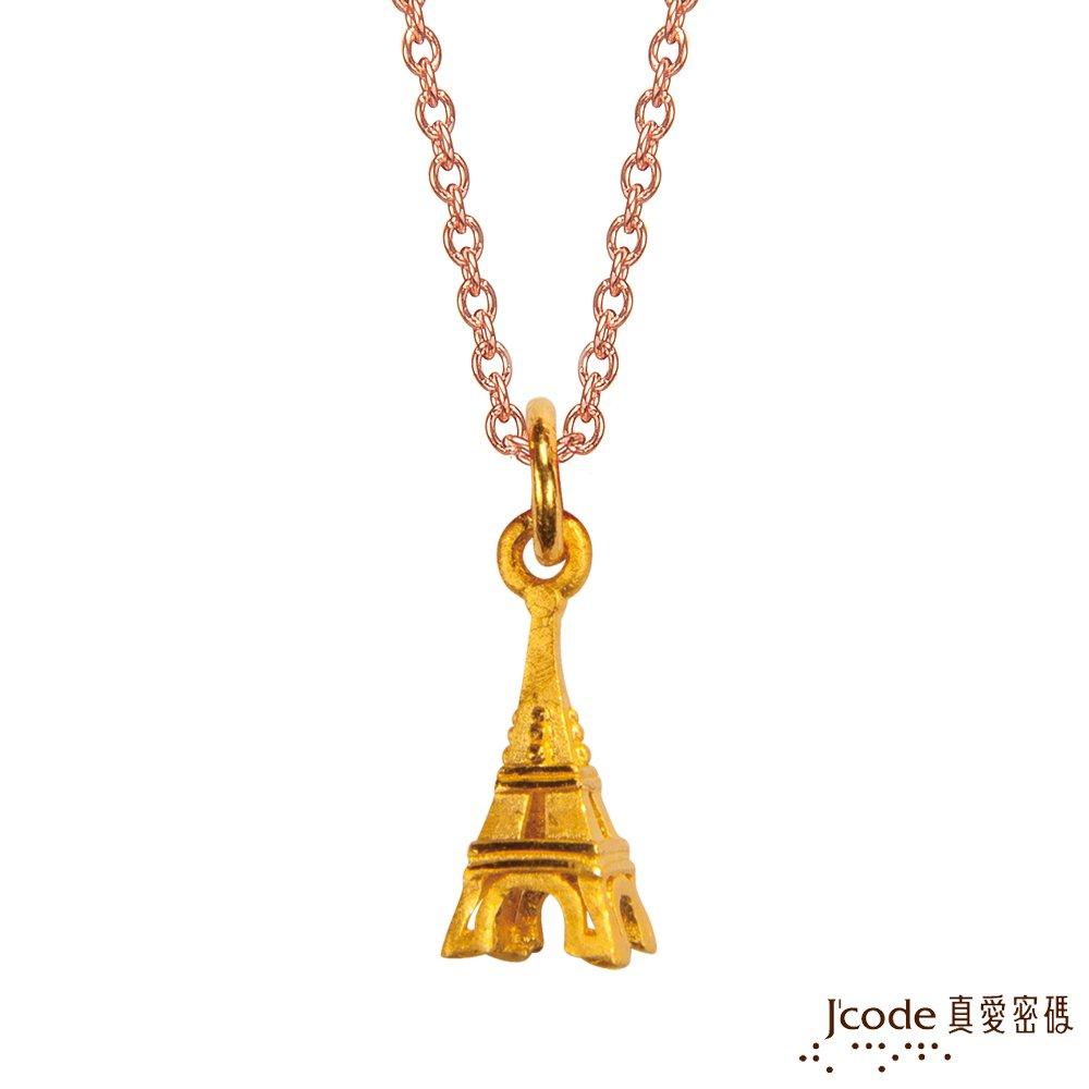 J'code真愛密碼 牡羊座守護-艾菲爾鐵塔黃金墜子 送項鍊