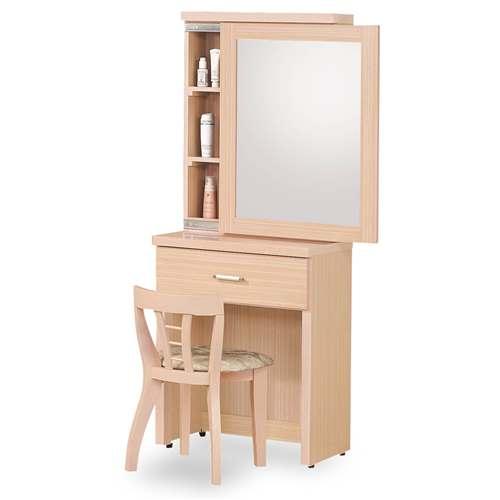 【時尚屋】[G18]菲利普白橡2尺鏡台-含椅子G18-066-4免運費/免組裝
