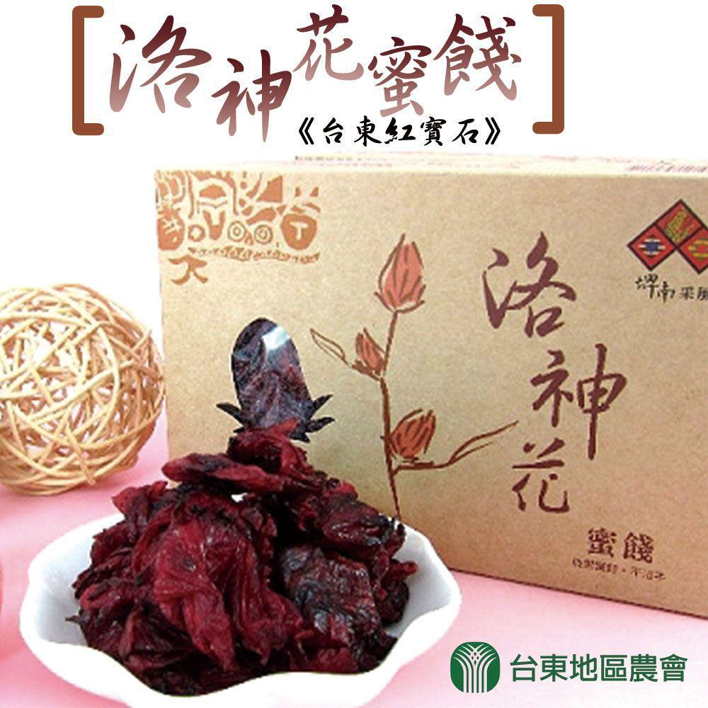 【台東地區農會】台東紅寶石-洛神花蜜餞-150g-盒  (1盒)