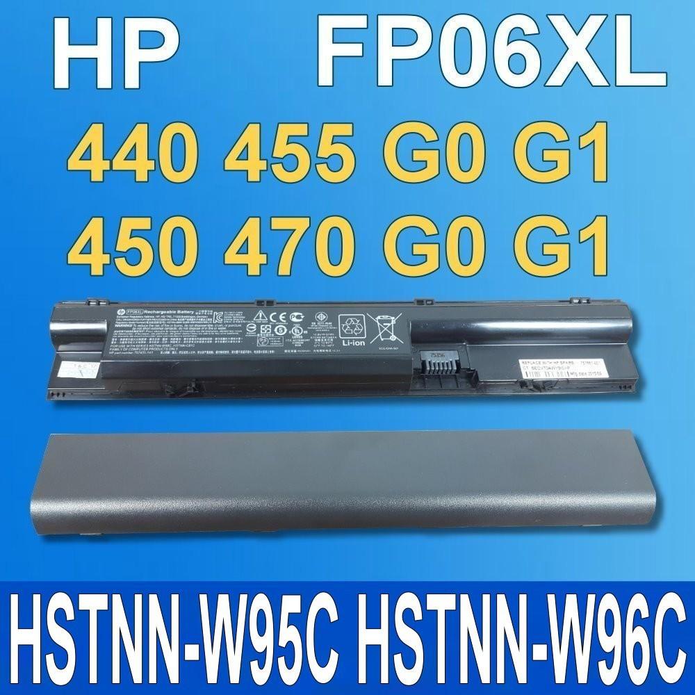 hp fp06 原廠電池 455g1 probook 470g0 probook 70g1