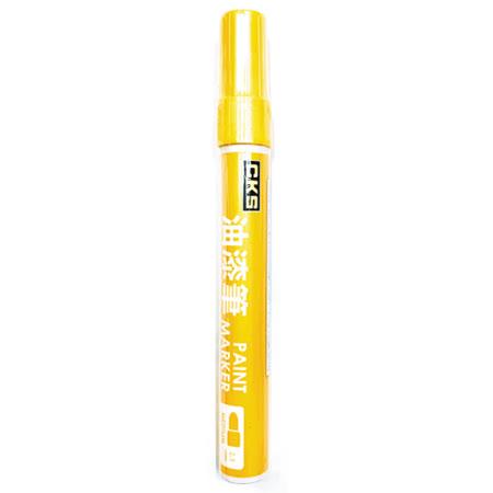 CKS油漆筆-黃色(2.5mm)