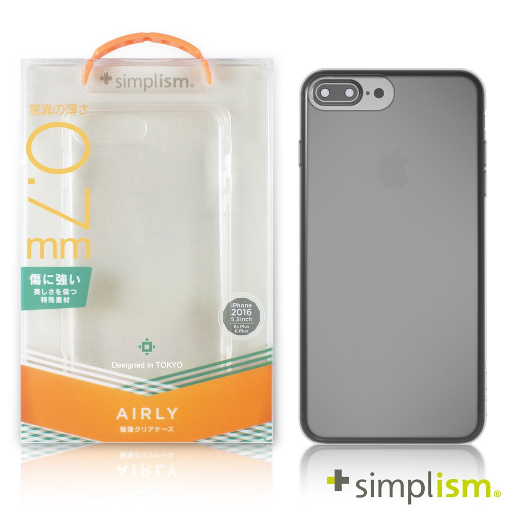 Simplism iPhone7 Plus 5.5吋用 超薄0.7mm保護殼