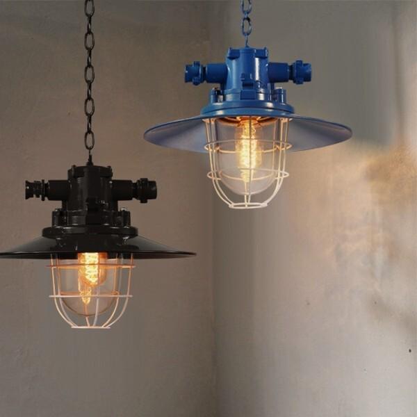 18park-海巡會吊燈-4色 [藍色,全電壓]