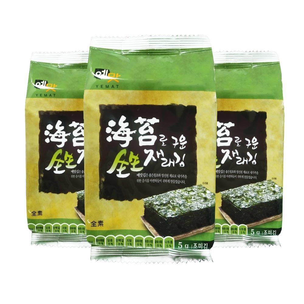 韓國 yemat 原味海苔5gx3包