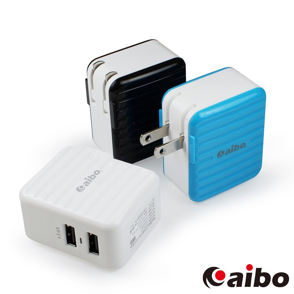 aibo AC301 行李箱造型 2埠USB充電器(3.4A)