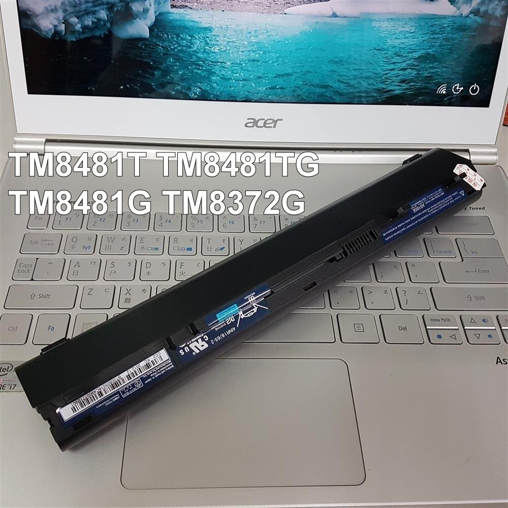 acer as10i5e 原廠電池 tm8481t tm8481tg tm8481g tm837