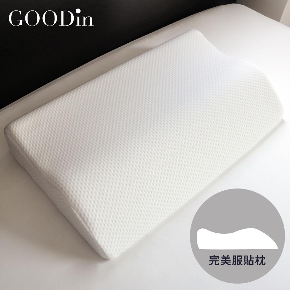 goodin 超值親水記憶枕-完美服貼型