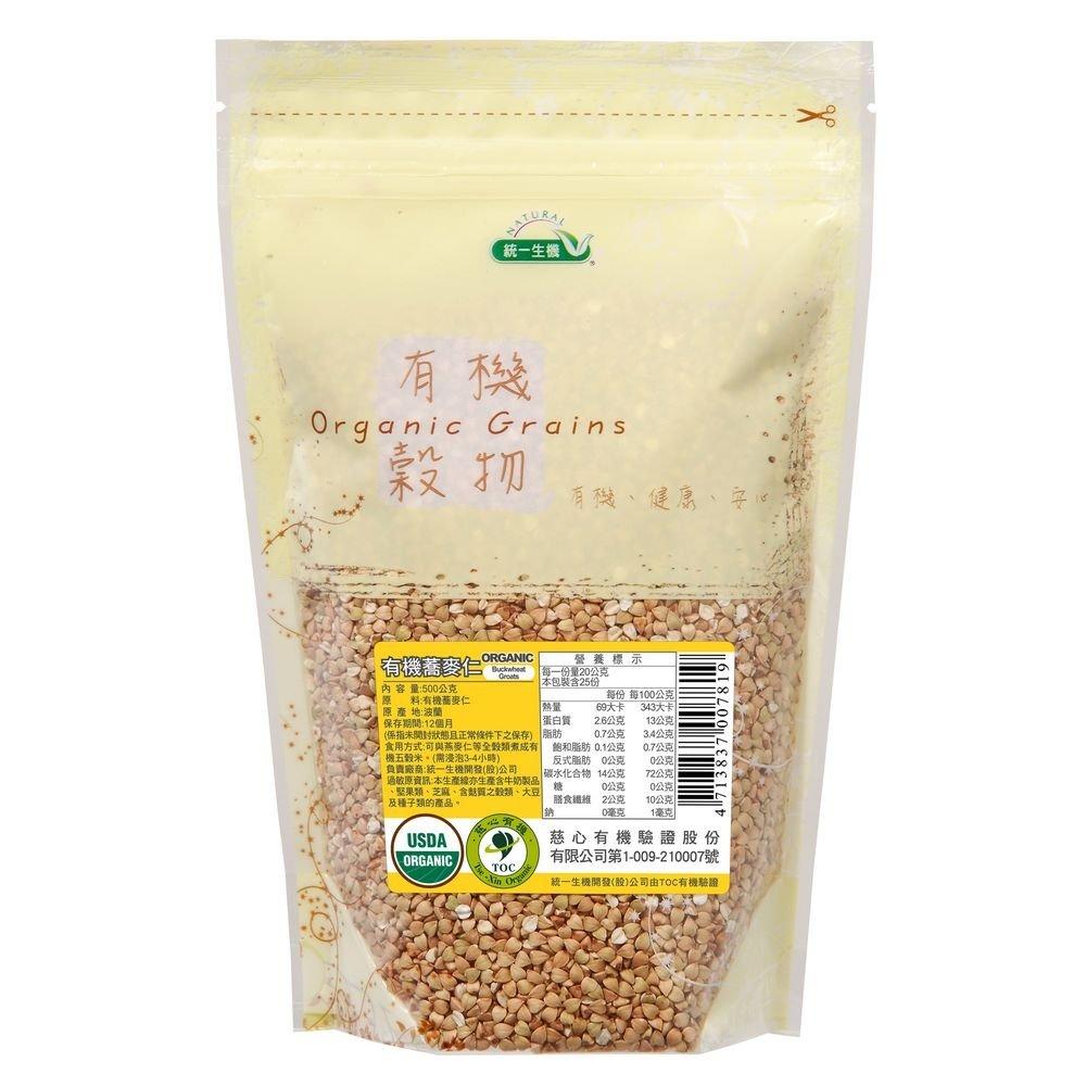 [統一生機]有機蕎麥仁(500g)