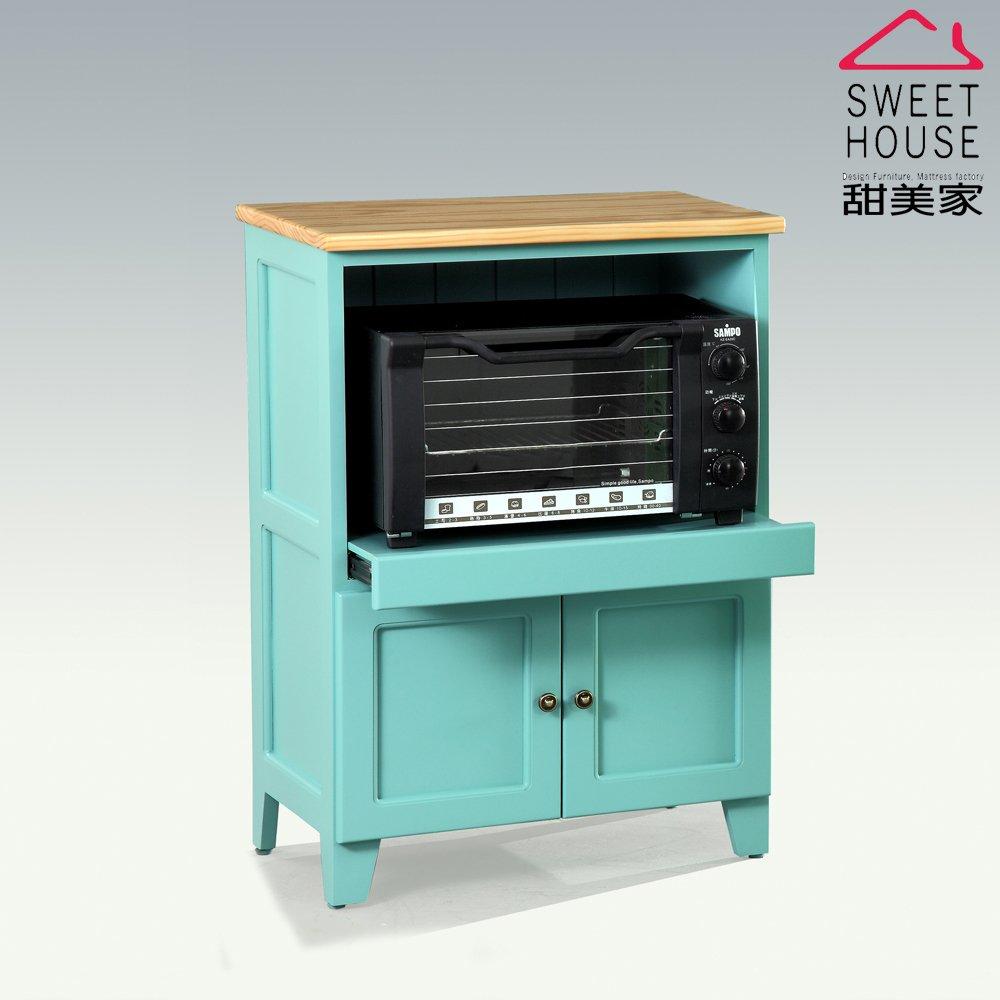 【甜美家】藍色情海全實木2尺電器櫃(免運)