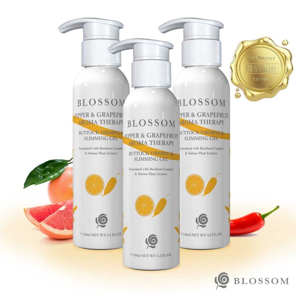 BLOSSOM 雙倍魔椒香柚植萃曲線緊緻強效美腹凝霜120ML*3件組