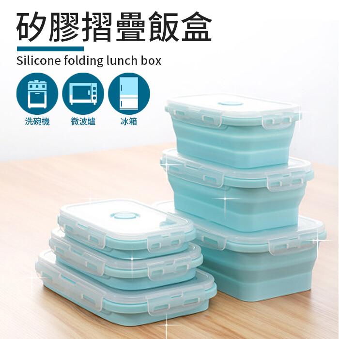 便攜矽膠可微波摺疊環保飯盒(大1200ml)