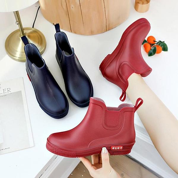 降價兩天 雨鞋女時尚夏季低幫日系水鞋女 雨靴短筒果凍大碼防滑套鞋膠鞋‧防水