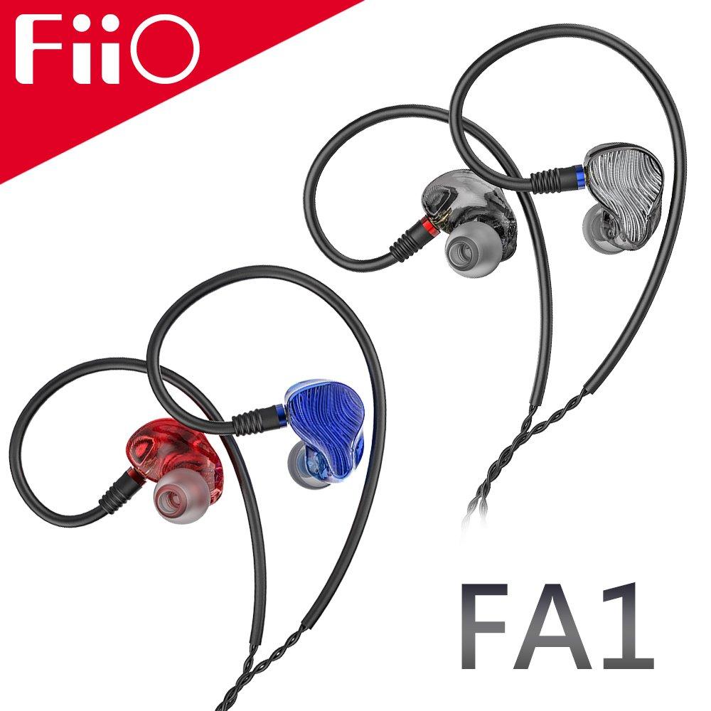 FiiO FA1 高解析Hi-Fi樓氏單動鐵MMCX可換線耳機