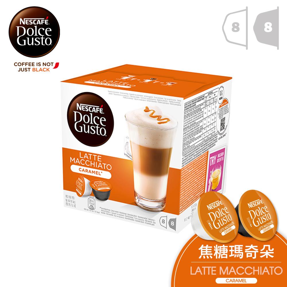 【雀巢】DOLCE GUSTO 焦糖瑪奇朵咖啡膠囊16顆入 (12422426)