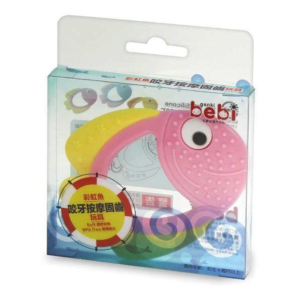 元氣寶寶 彩虹魚咬牙按摩固齒玩具