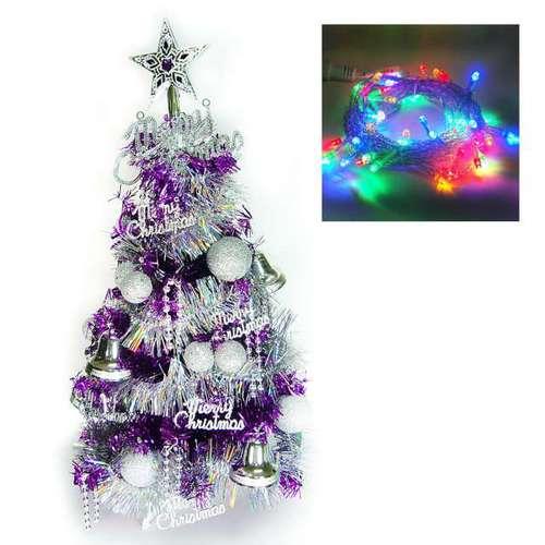 摩達客-台灣製繽紛2呎(60cm)紫色金箔聖誕樹(+銀色系裝飾)+LED50燈插電式透明線彩光