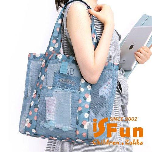 【iSFun】旅行專用*網狀大號肩背手提袋/二色可選