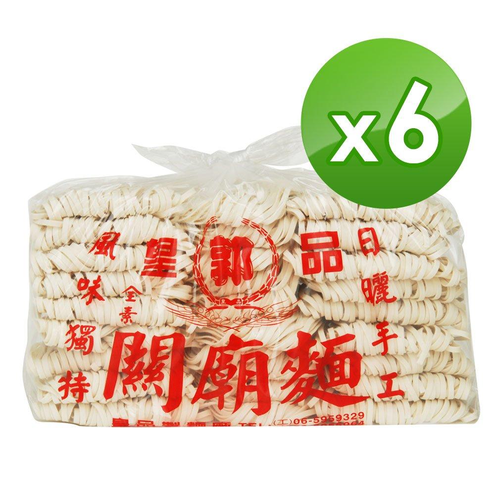 【皇品】郭關廟麵-寬版(1500g) x6包 /箱
