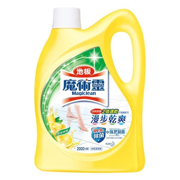 魔術靈 地板清潔劑 鮮採檸檬 2000ml官方直營