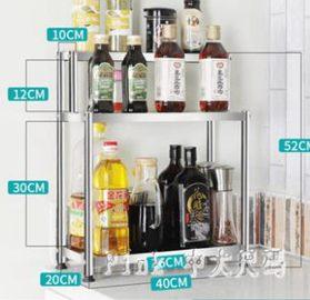 不銹鋼廚房置物架臺面調味調料架用品刀架多層省空間收納儲物架子 8093全館促銷限時折扣