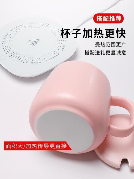 加熱杯墊加熱杯墊55度自動恒溫保溫水杯熱牛奶神器奶加熱器保暖杯墊暖暖杯
