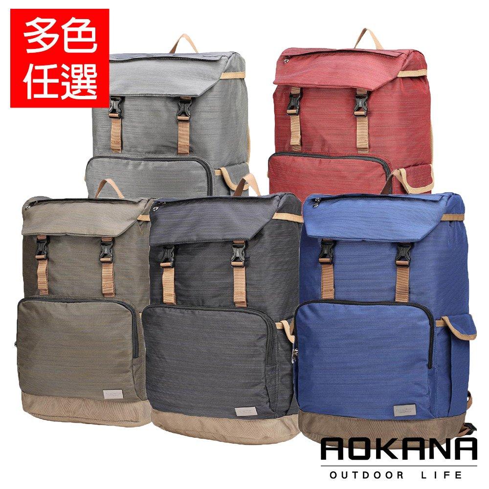 AOKANA奧卡納 輕量防潑水護脊電腦商務後背包68-092