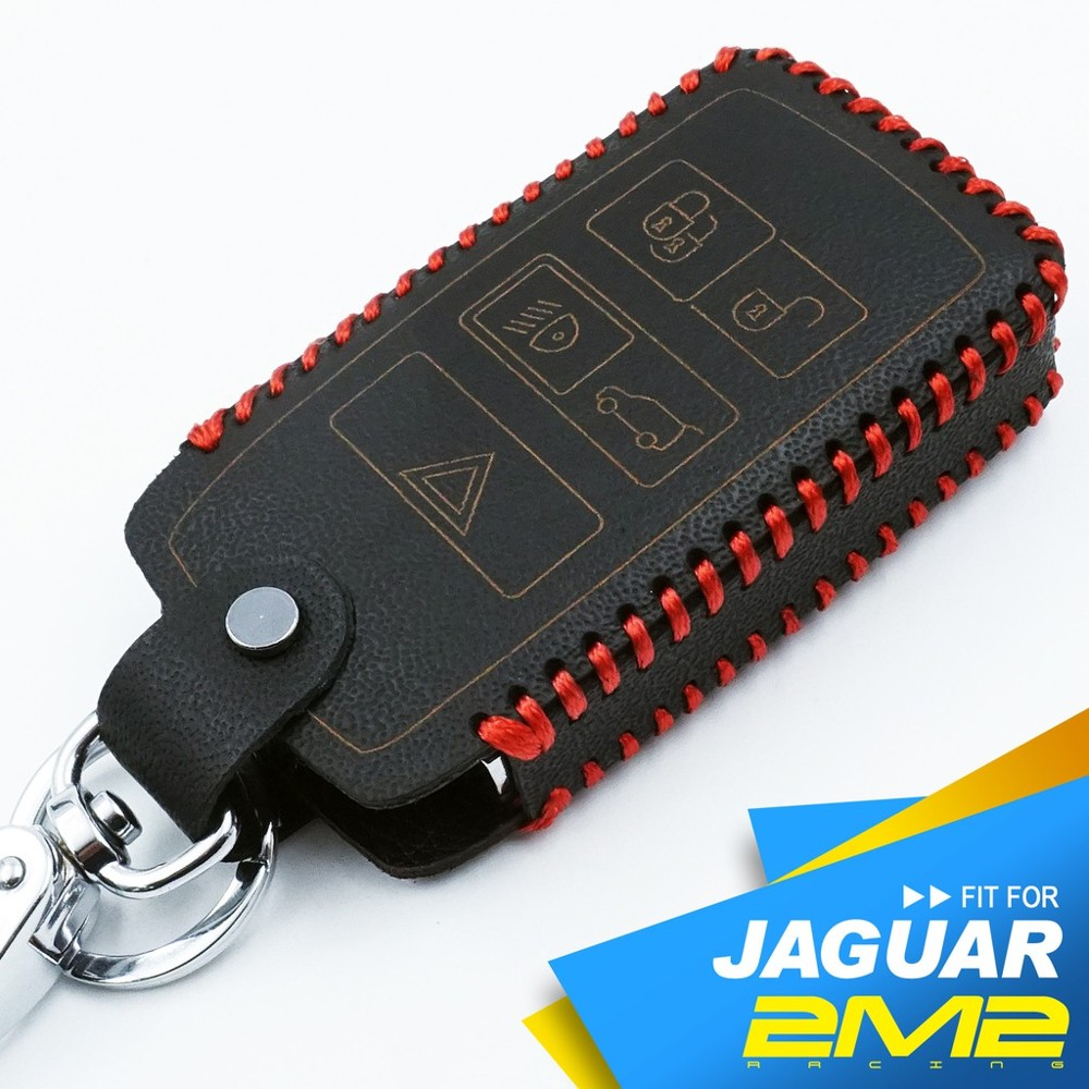 2m2 2019 jaguar e-pace epace 捷豹汽車 鑰匙皮套 鑰匙圈 鑰匙包 保護套