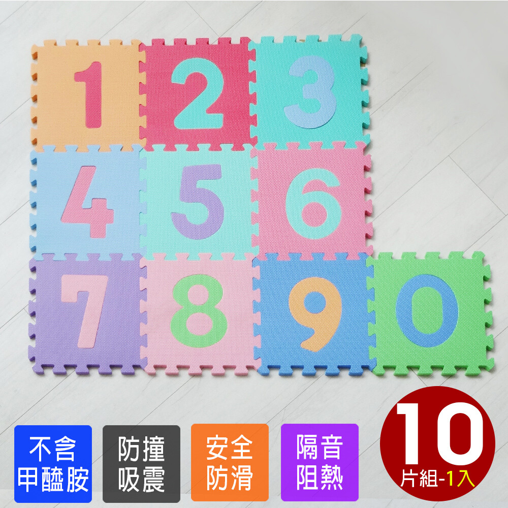 台灣製造數字/注音/動物拼圖巧拼地墊 10片裝 加厚cp012遊戲地墊 嬰兒爬行墊 拼圖地墊