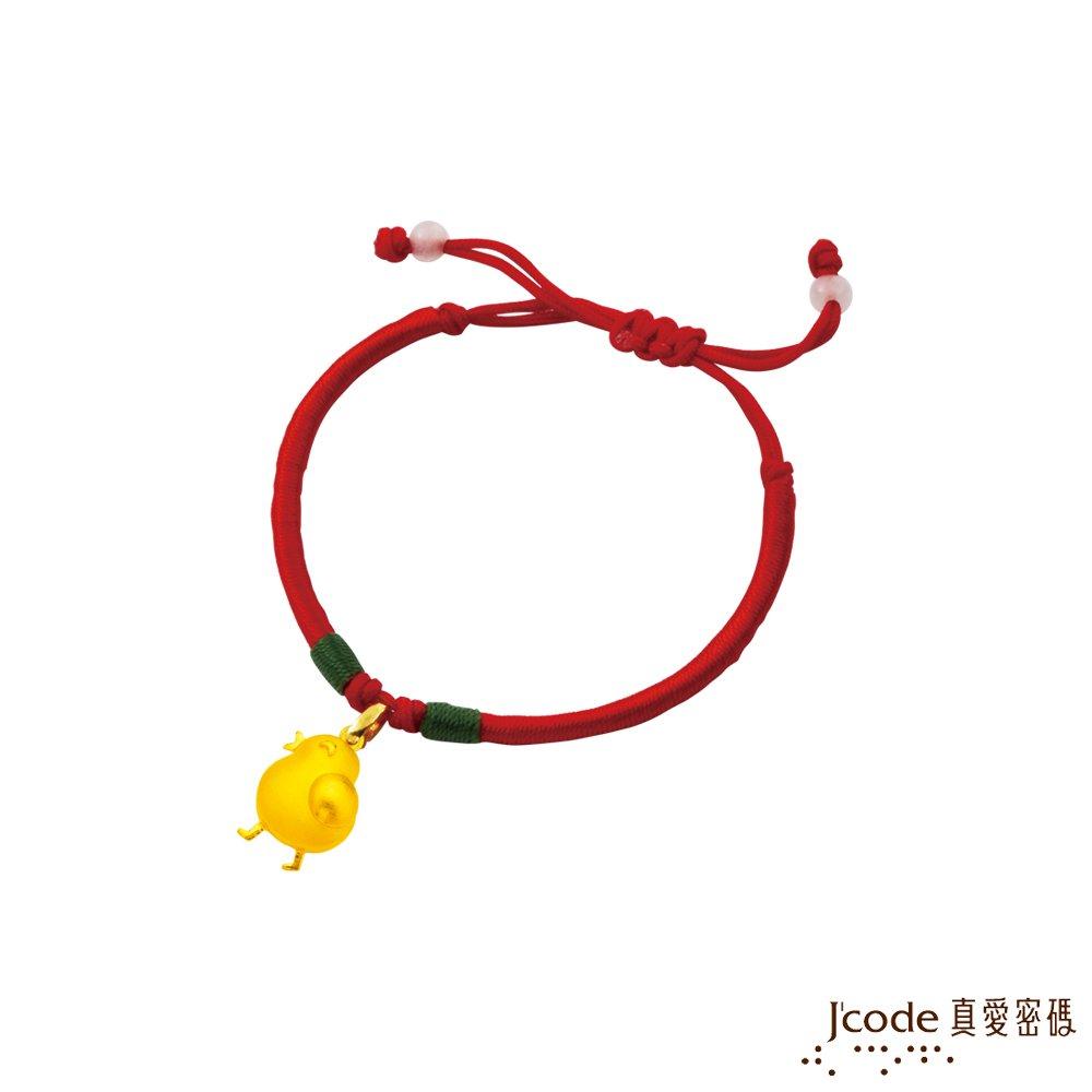 J'code真愛密碼 微笑小雞黃金/中國繩手鍊
