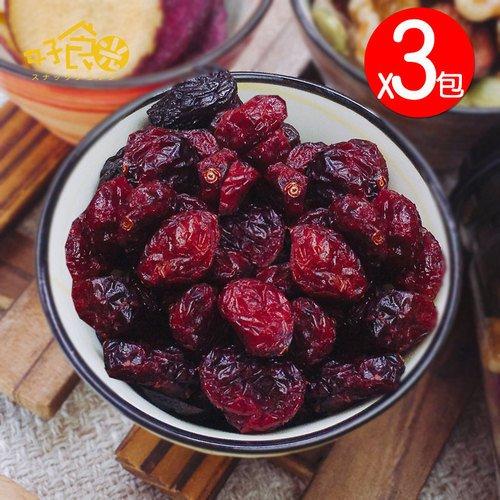 【好食光】一整顆蔓越莓果乾(115gX3包)
