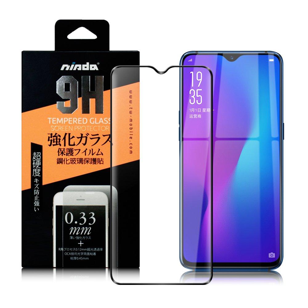 NISDA for OPPO R17/R17 PRO 完美滿版鋼化玻璃保護貼-黑