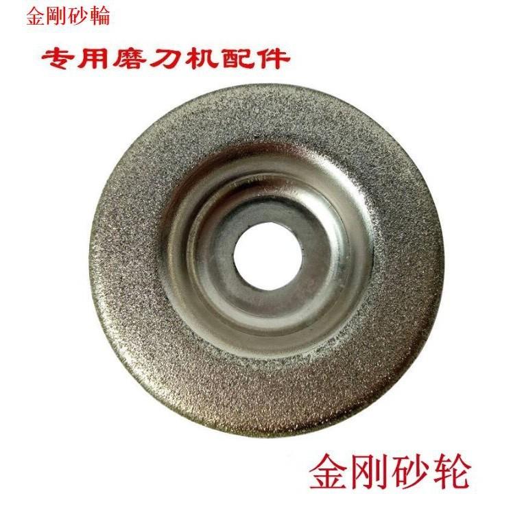 砂輪機配件 多功能磨鑽機專用 金剛石砂輪片 金剛砂輪 180目 / 360目 / 600目 -