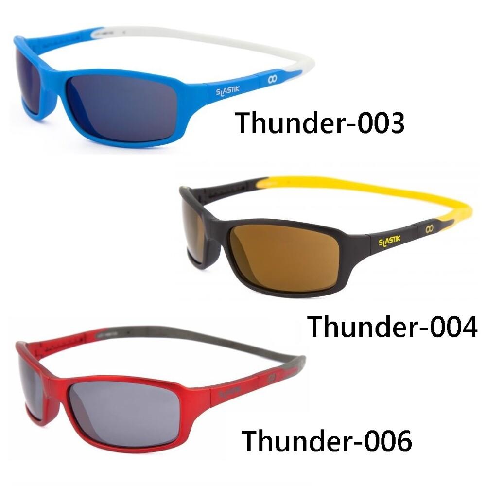 slastik兒童成長型太陽眼鏡-thunder