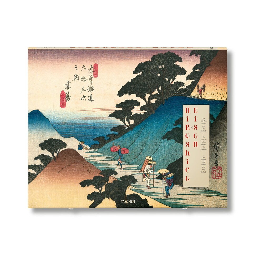 HIROSHIGE & EISEN: THE SIXTY-NINE STATIONS ALONG THE KISOKAIDO (XL)