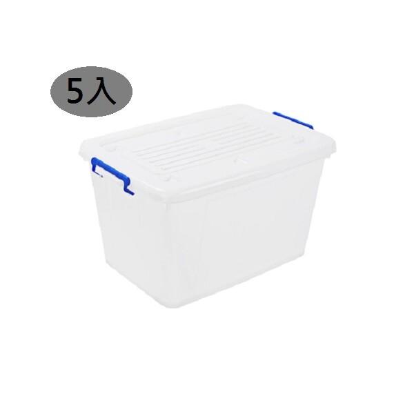 台灣製造  5入 85l 多用途整理箱